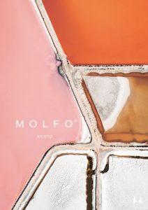 molfo_catalogue_2019