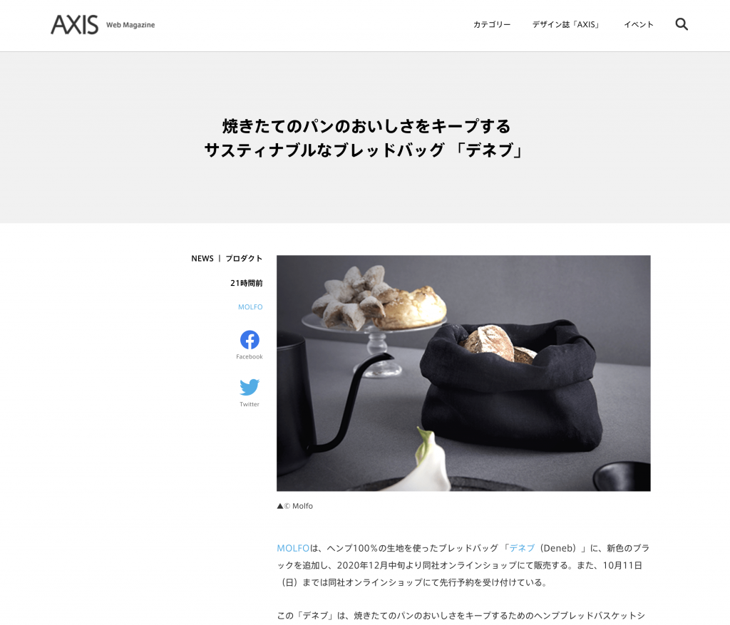 axis-2020-09-24 12.30.23