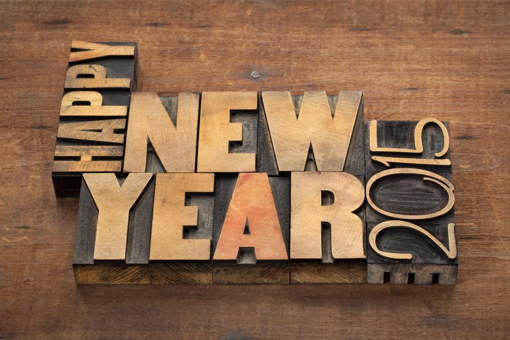 happy_new_year_2015_3d