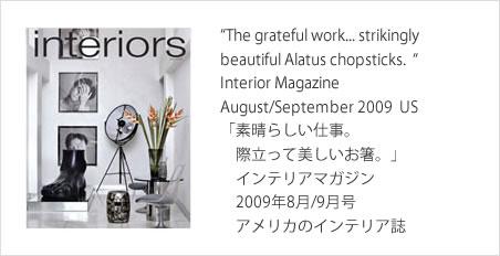 Interior-magazine
