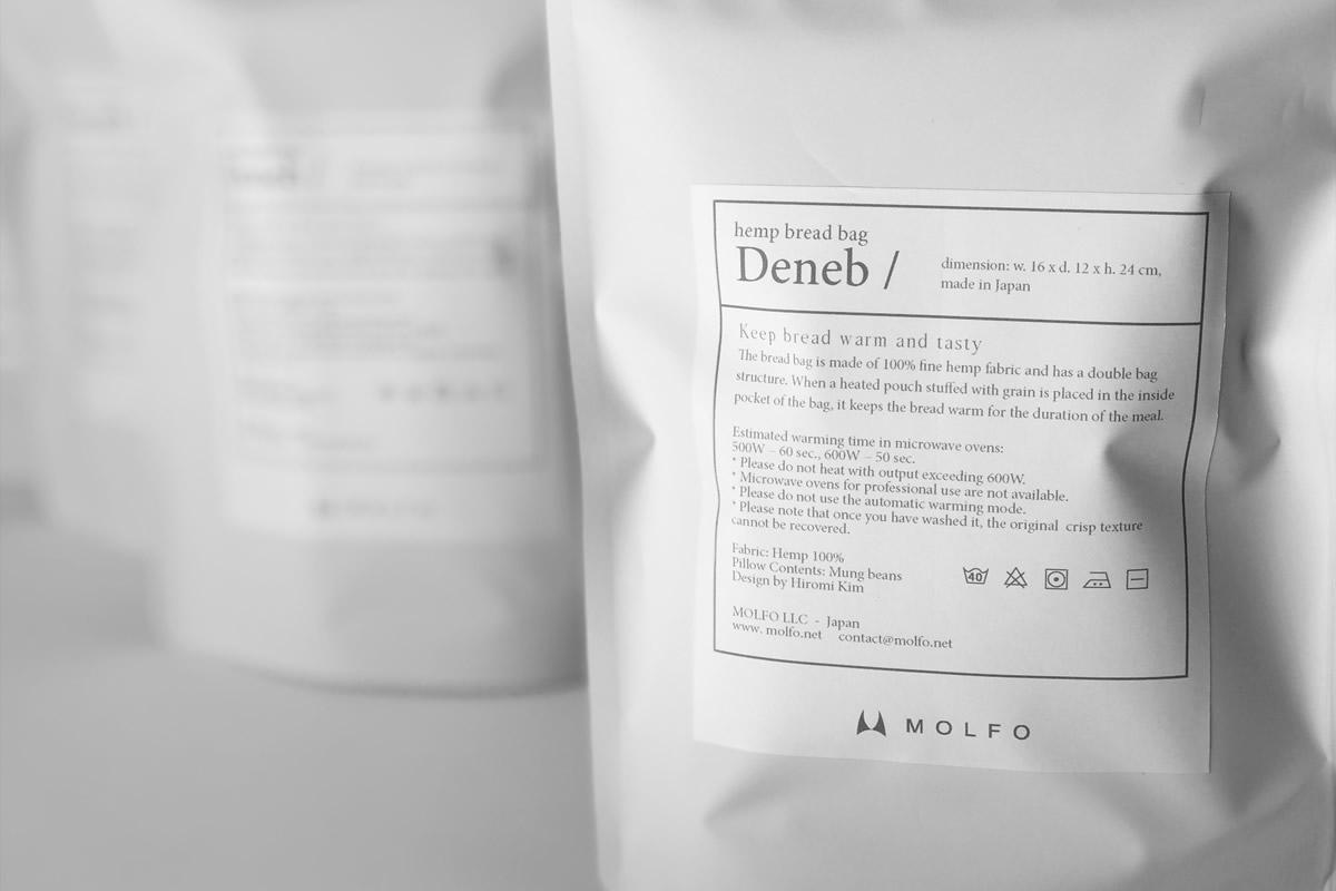 ブレッドバッグ「Deneb」のモニター募集
